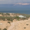 Kibbutz Ein Gedi