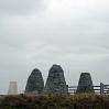 The Three Brethren cairns